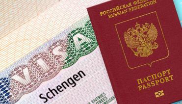 Виза-шенген